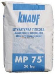 Машинная гипсовая штукатурка Кнауф МП-75, 30кг