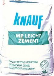Цементная-известковая штукатурка Кнауф МП Ляйхт, 30 кг