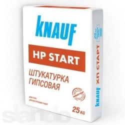 Штукатурка Кнауф ХП Старт, 30 кг.