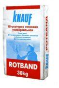 Штукатурка Кнауф Ротбанд, 30кг