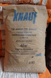 Гипс Knauf Г-10